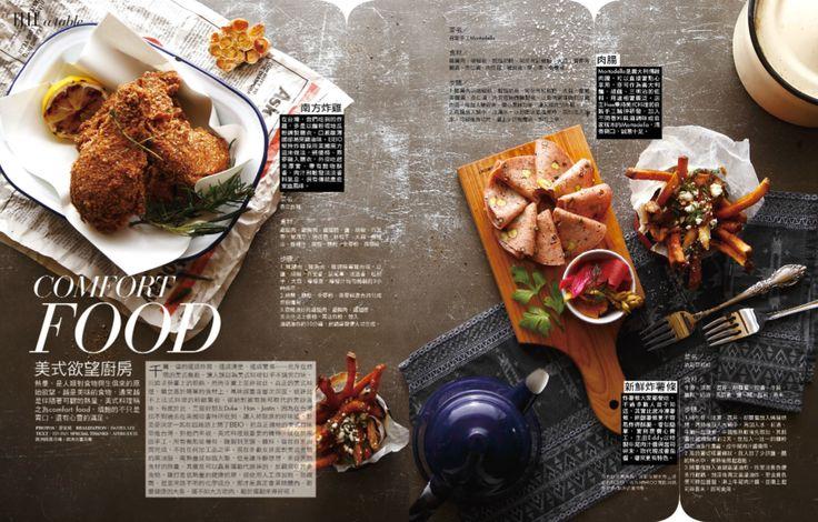 photos:廖家威 realization:daniel lee TEXT:FIN PAN  special thanks:Aphrodite歐洲跳蚤市場/歐洲古董市集