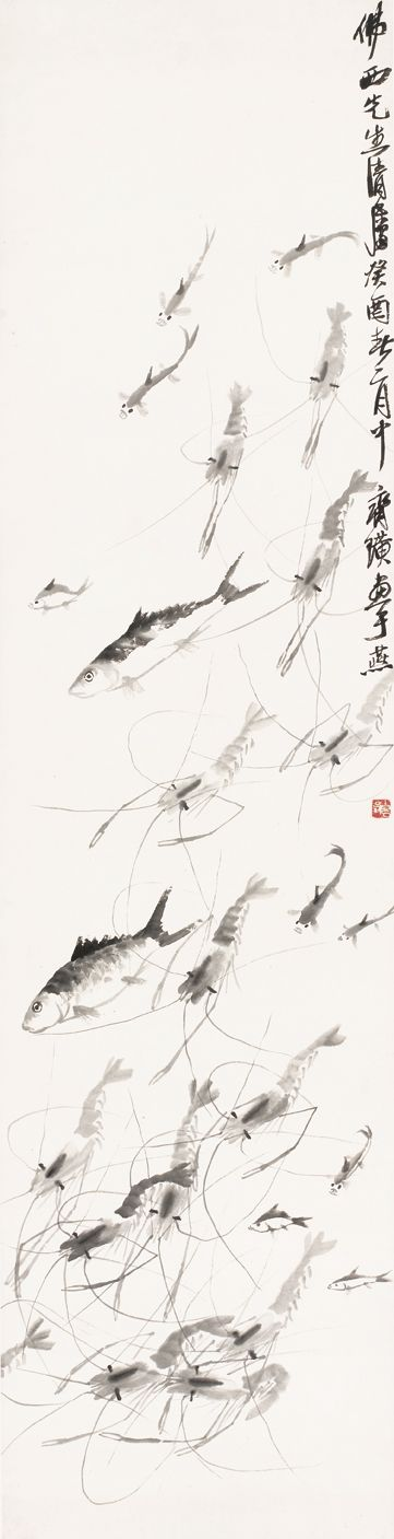 Qi Baishi's Fish and Shrimp A Culture of Bidding: Forging an Art Market in China