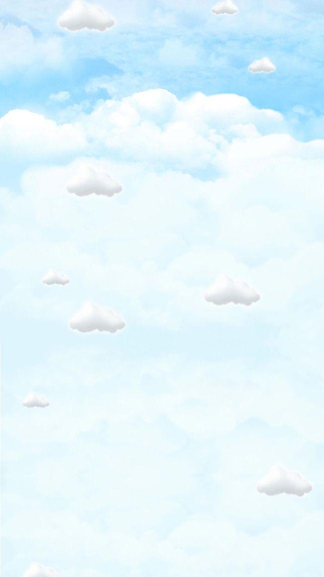 خلفية سماوي فرش H5 Background Sky Outdoor