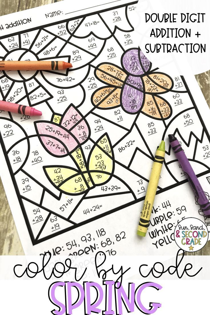 These Spring Color By Number Sheets Are A Fun No Prep Way To Practice 2 Digit Addition And Double Digit Addition Subtraction Double Digit Addition Subtraction Double digit addition color by number