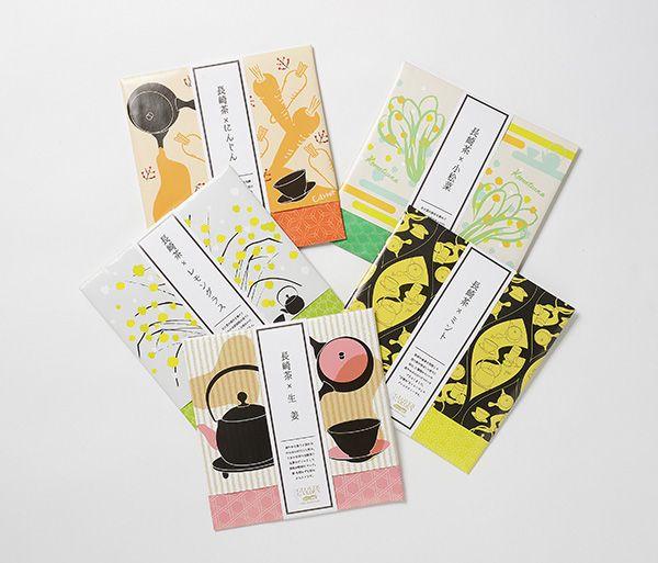 長崎茶、無限のコラボレーション<br />新緑様 | Graphic | 長崎のデザイン事務所【株式会社デザイン・スーパーマーケット】