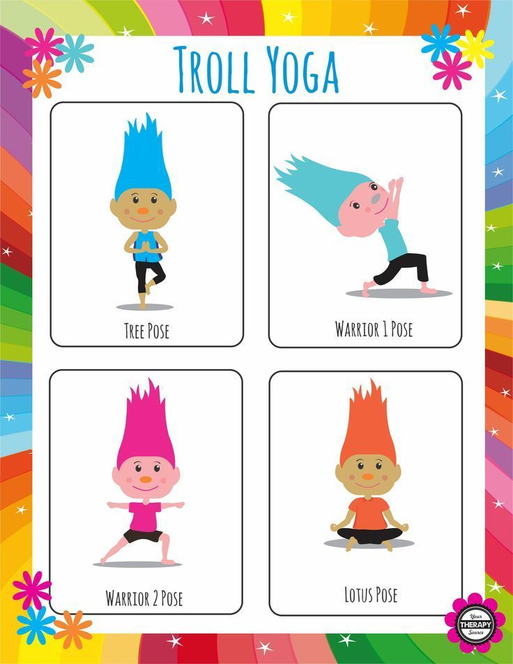 Free Troll Yoga Poses to encourage balance, concentration, focus, core strengthening and relaxation in children from Your Therapy Source