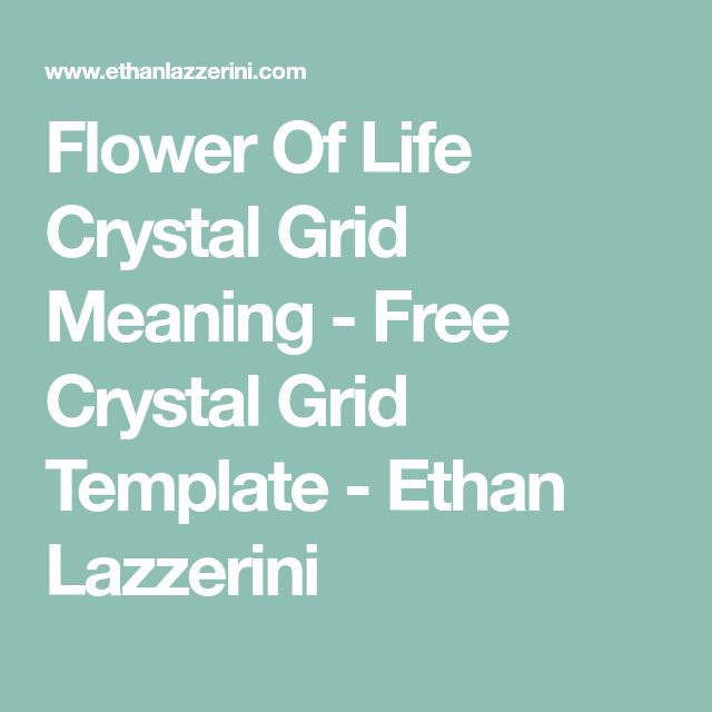Flower Of Life Crystal Grid Meaning - Free Crystal Grid Template - Ethan Lazzerini