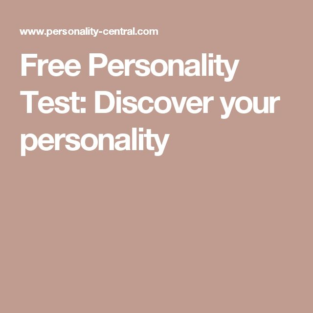 my experience upon taking the jung personality assessment Test my summary and experience of taking the assessment was  the jung typology test assessed my personality as esfg  upon course hero.