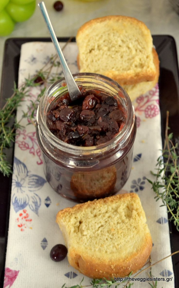 This grape chutney is amazing! Super easy to make, with simple ingredients and it tastes heavenly!
