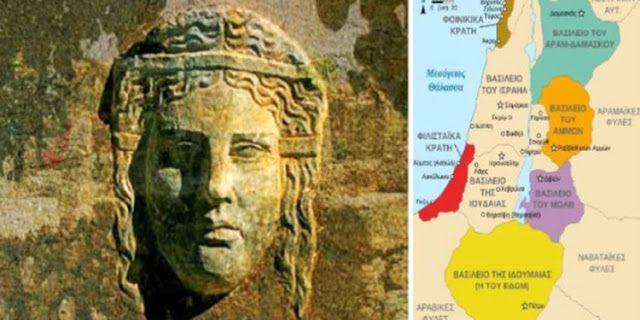 ΚΡΗΤΗ-channel: Οι Φιλισταίοι ήταν Έλληνες λένε Εβραίοι αρχαιολόγο...