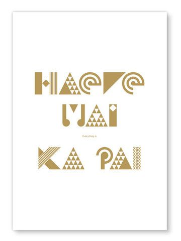 Haere Mai everything is Ka Pai - Antipodean Love Gifts from Australia and New Zealand
