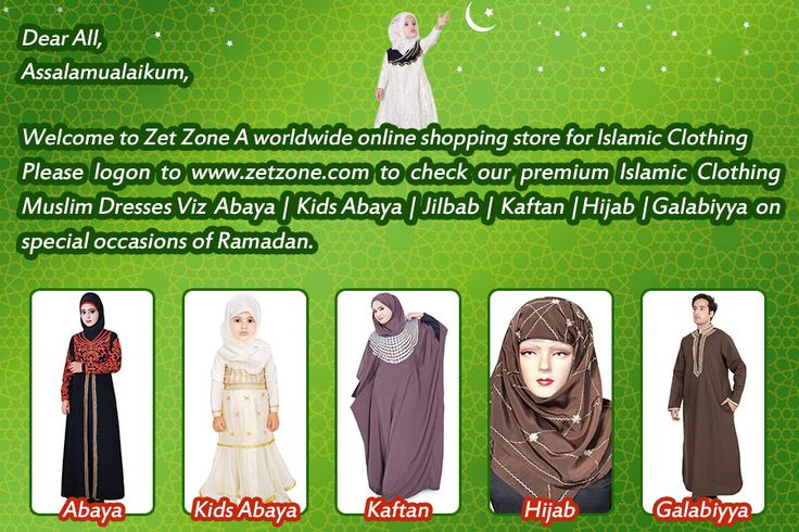 Islamic Clothing | Muslim Dress by Zet Zone https://www.zetzone.com/  #Abaya #KidsAbaya #Galabiyya #Tunic #Kaftan #hijab #Jilbab #LongDress