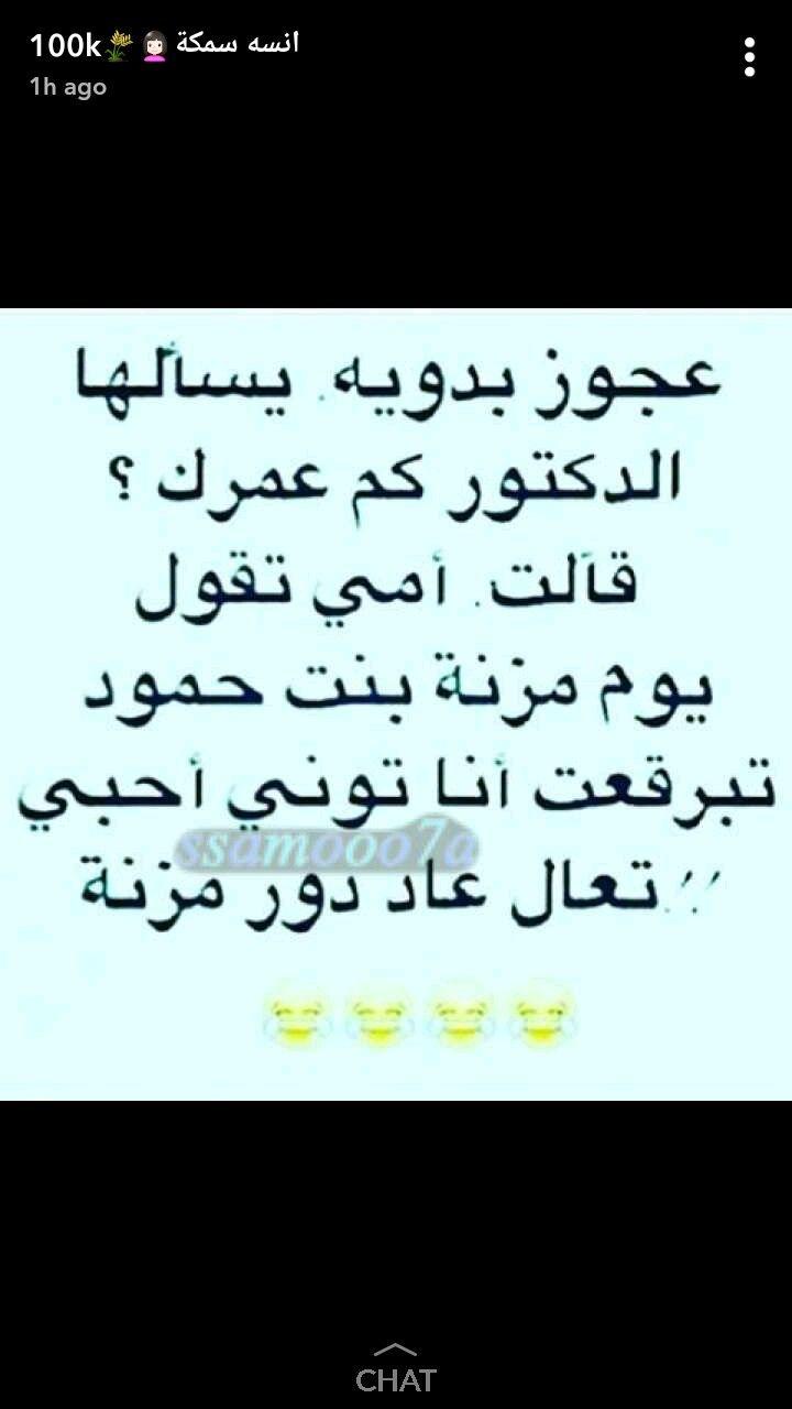 Pin By فلسطينية On نعنش قلبك Aesthetic Pastel Wallpaper Pastel Aesthetic Arab Swag