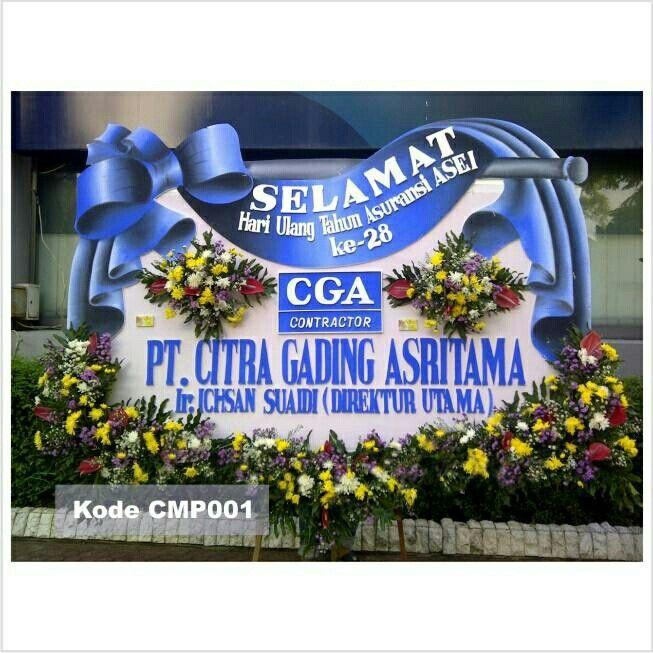 Toko Bunga Lokasi Surabaya, tersedia bunga papan, karangan bunga Murah dan Menarik hanya di O2 Florist - 085232552459.