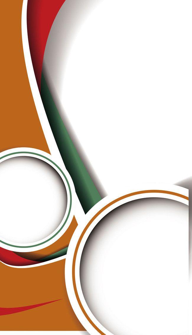 منحني ملصق المواد الاساسية Journal Design Symbol Design Graphic Design Templates