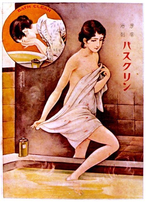 バスクリン 高畠華宵(1928) Bathclin. Takabatake Kasyô