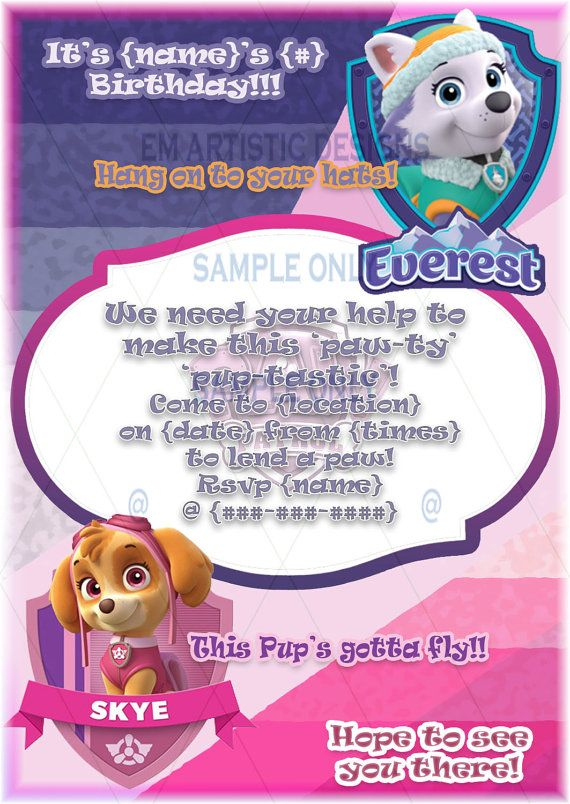 Hey, I found this really awesome Etsy listing at https://www.etsy.com/listing/216147621/size-a6-paw-patrol-custom-invitations