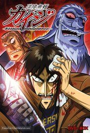 Kaiji Streaming Sub Ita. Kaiji Itou is a good-for-nothing loiterer who spends his days drinking beer and stealing hubcaps-that is, until he ends up being tricked by his former co-worker. Unable to suddenly repay ...