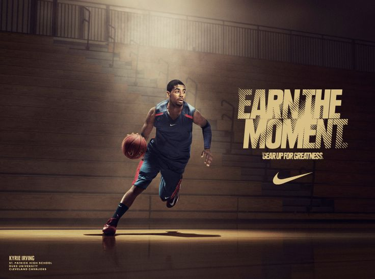 Nike Team Hoops '12 - SouthSouthWest