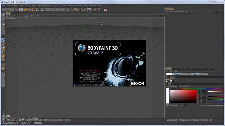 [반짝쌤 이온_바디페인트] 쌩초짜를 위한 Body Paint 3D_01.mp4