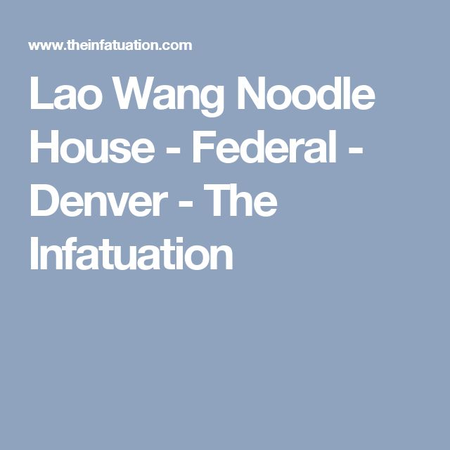 Lao Wang Noodle House - Federal - Denver - The Infatuation
