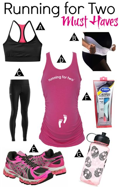 Running during Pregnancy: Tips and Must Haves #fitpregnancy #runningfortwo Shop at MotherhoodCloset.com Maternity Consignment for Gently Used Maternity Running Gear.