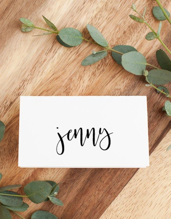 Flat Place Cards In 5 Easy Steps Free Place Card Template Wedding Place Cards Wedding Place Card Templates Place Card Template