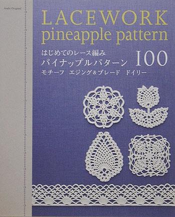 Lacework Flower Motif 100