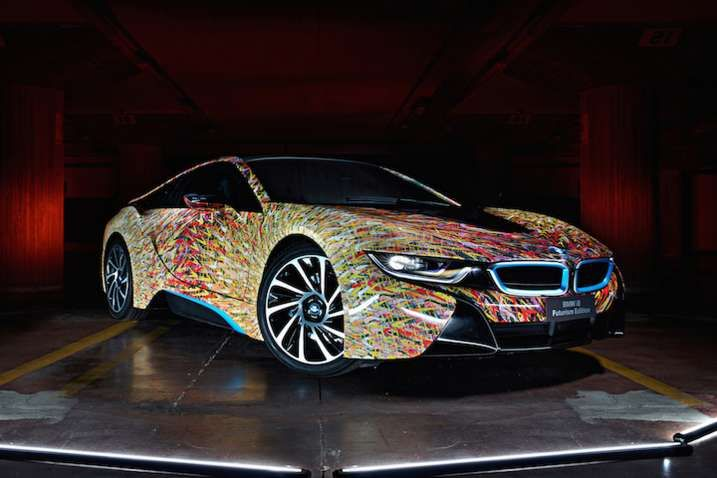 Rose Gold Bmw I8 Beautiful Futurism Edition Should Be On Display At The Louvre