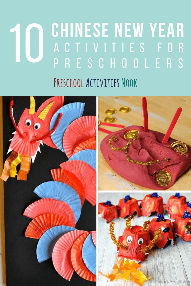 Chinese New Year 2020 Activities For Kids Chinese New Year Crafts Chinese New Year Activities Chinese New Year