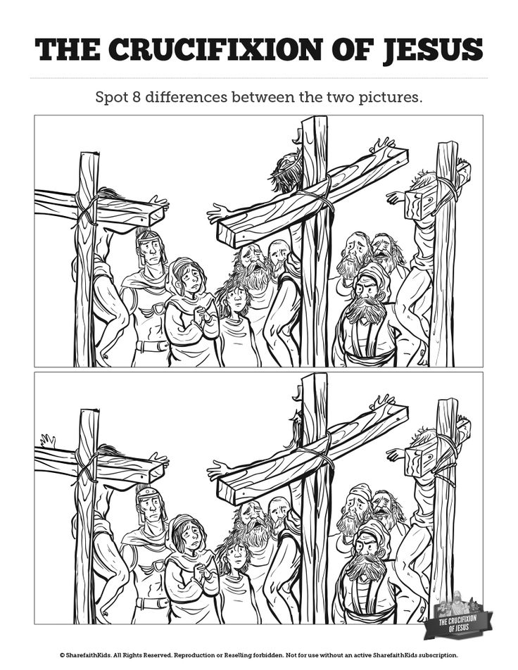 Jesus' Crucifixion Kids Spot The Difference: Can your kids spot all the differences between these two Jesus' crucifixion illustrations? With just enough challenge to make it fun, this Jesus' crucifixion activity is the perfect compliment to your upcoming Easter Sunday school lesson.
