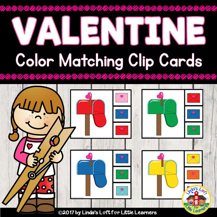 FREE! Practice color matching and reinforce color recognition with these simple and engaging Valentine Color Matching Clip Cards. These are perfect for use at a center, for a busy bag, or quiet time activity that toddlers and preschoolers can complete independently.
