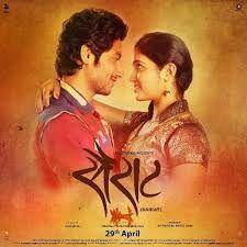Sairat (2016) Hindi Dubbed Full Movie