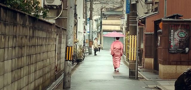 This video shows how Japan is a mystical world set in modern times
