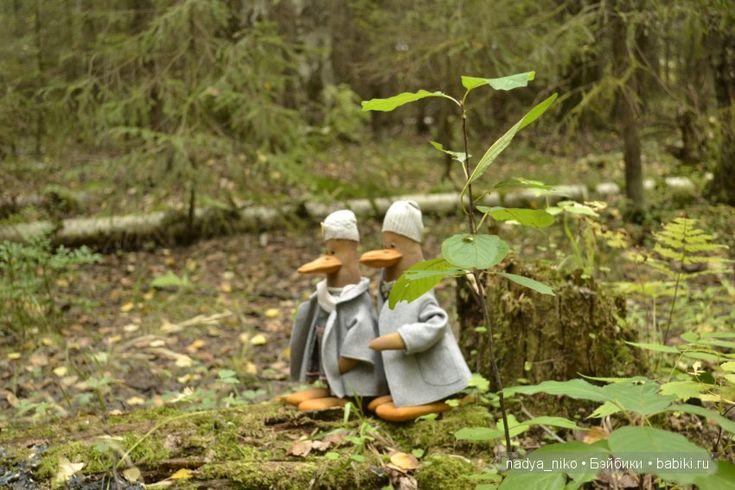 Волшебно-сказочный лес / Изготовление игрушек своими руками / Бэйбики. Куклы фото. Одежда для кукол