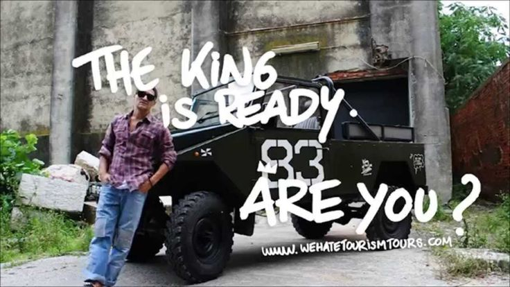The king is ready, are you? www.wehatetourismtours.com