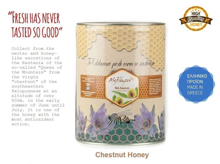Chestnut Honey Canister 5 Kg from Peloponnesos TOP GREEK EXCELLENT QUALITY HONEY #Melidoron
