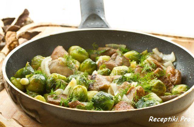 Постные блюда: брюссельская капуста с грибами
