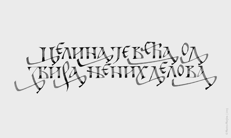 https://flic.kr/p/ebVtRe | Tattoo. Sketch.