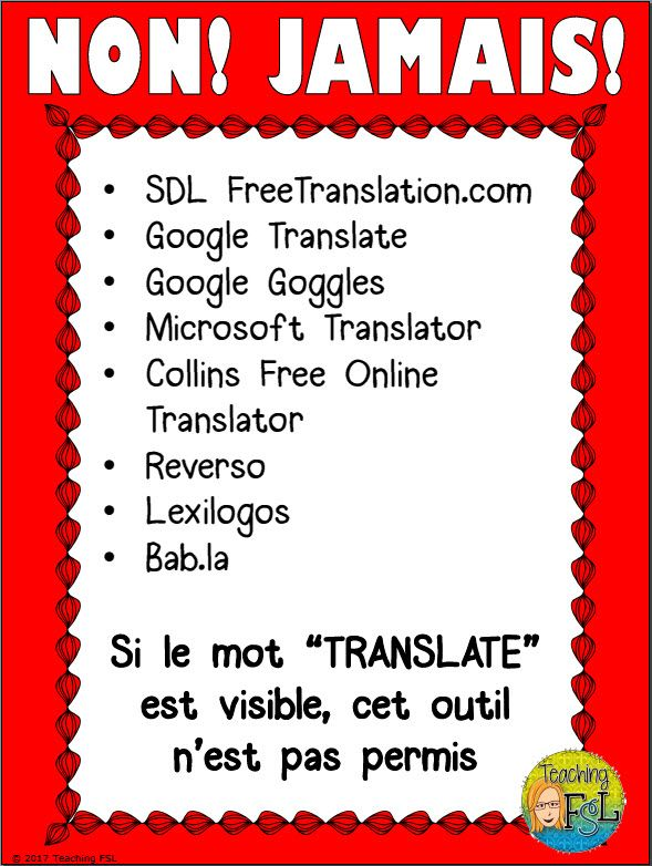 No Translation Signs for French Class   French