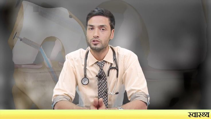 Acl tear surgery part 4 know your acl by dr manu bora