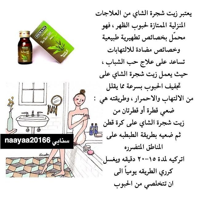 Pin By Abeer Go On العناية بالبشرة In 2020 Makeup Words Word Search Puzzle