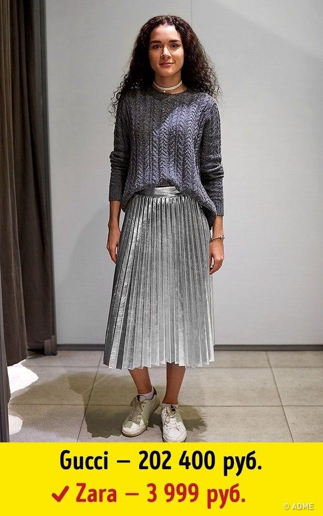 Стилисты AdMe.ru сравнили одежду изобычных магазинов сколлекциями «откутюр»