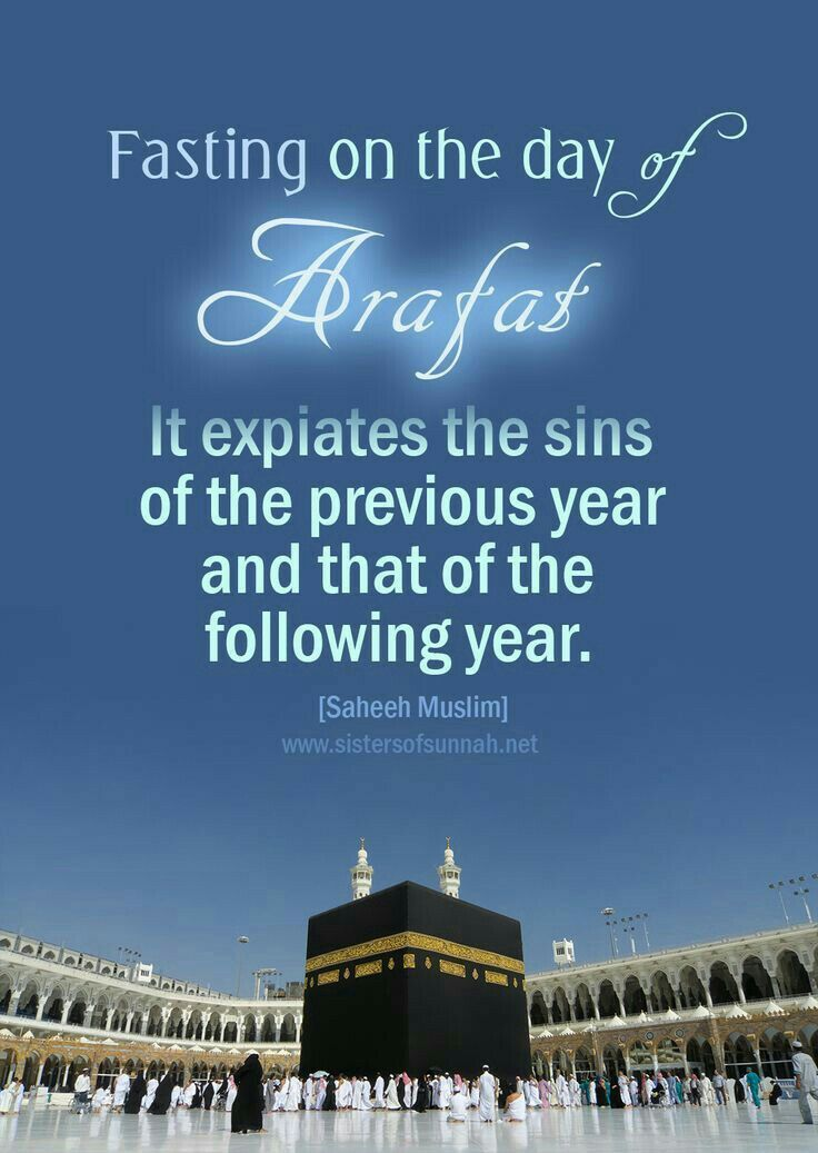 Fasting on the day of Arafat...