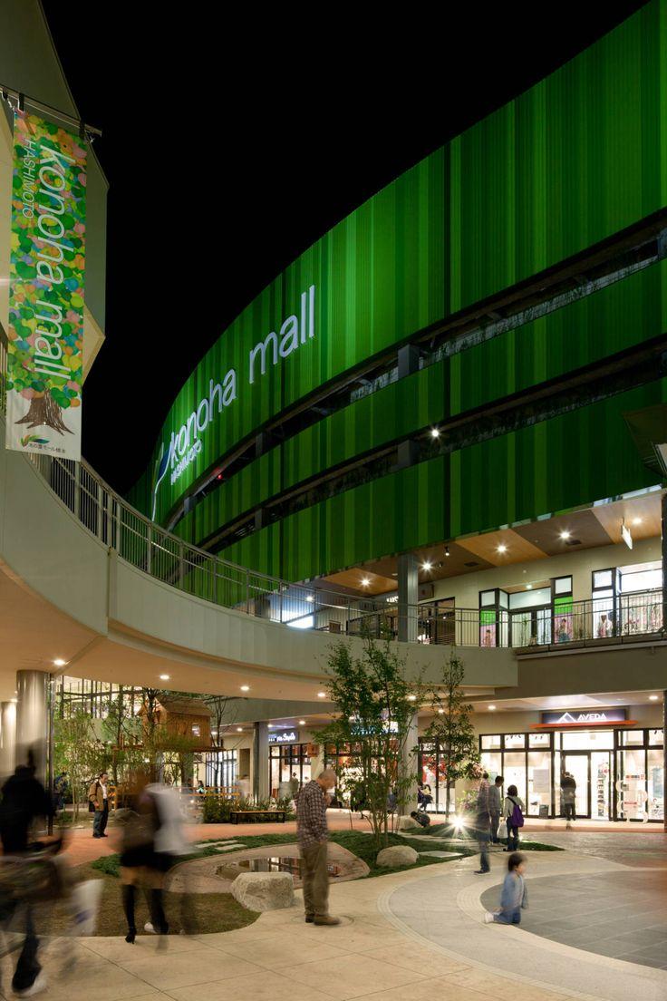 Gallery of Hashimoto Konoha Mall Jerde