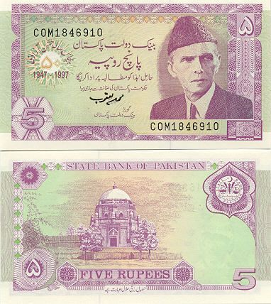 Pakistani Rupee | previous picture