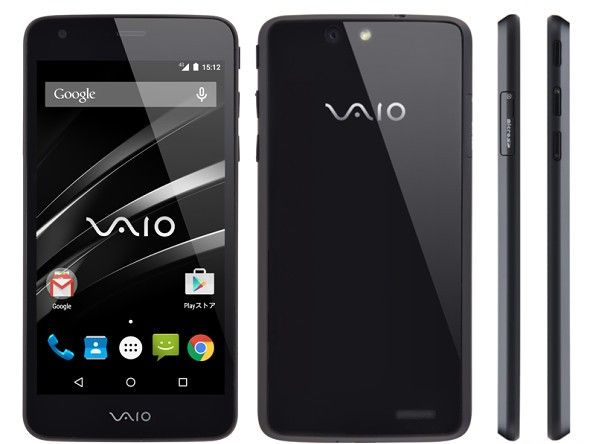 The-VAIO-Phone-officially-released-in-Japan First VAIO smartphone is just copy of Panasonic Eluga U2
