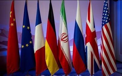 خبرگزاری شبستان - Parlemen Iran Bangkit Melawan Konggres Amerika