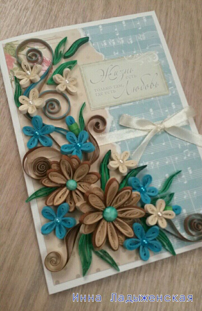 Superb Quilling Card Making Ideas Part - 13: ???????? ??? ?????????? Quilling-life.com | VK