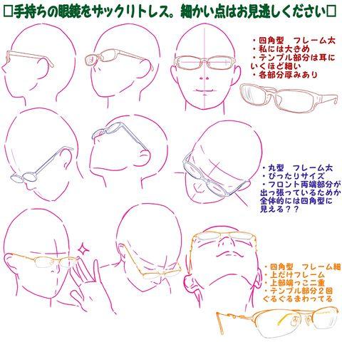 Long post眼鏡フォルムって難しいですね。顔との距離感も難しい。 PC画面に眼鏡をかざしながら描くのもつかれるので、 手持ちの眼鏡のトレスを何通りか作りました。 ご参考にしていただければと思います。