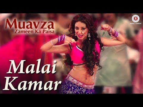 Malai Kamar | Muavza | Annu Kapoor Akhilendra Mishra & Pankaj Beri | Sonu Kakkar