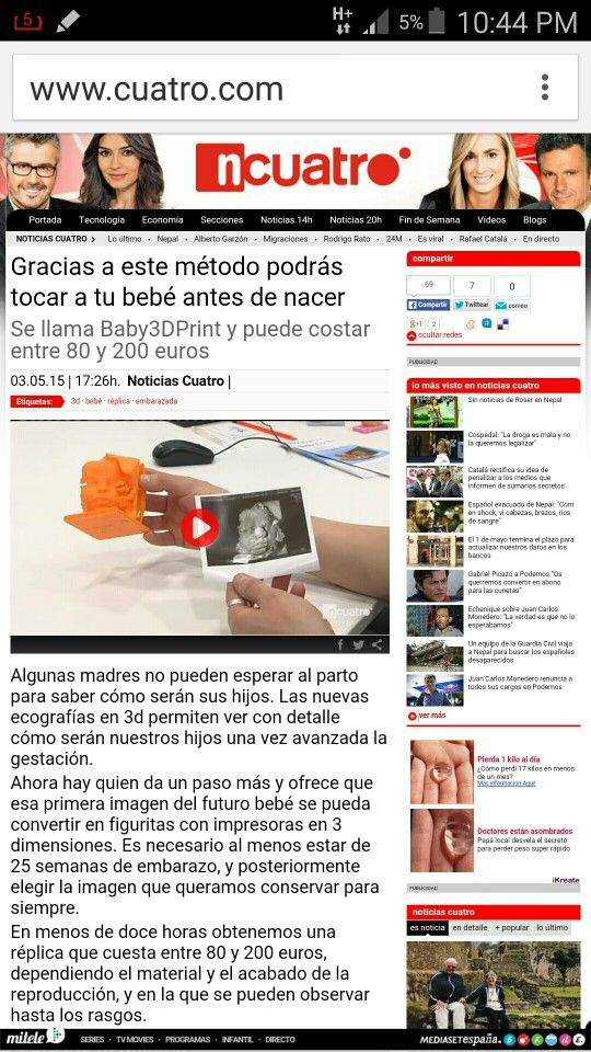 Imprime tu ecografia 3d y toca a tu  bebé antes de nacer con baby3dprint