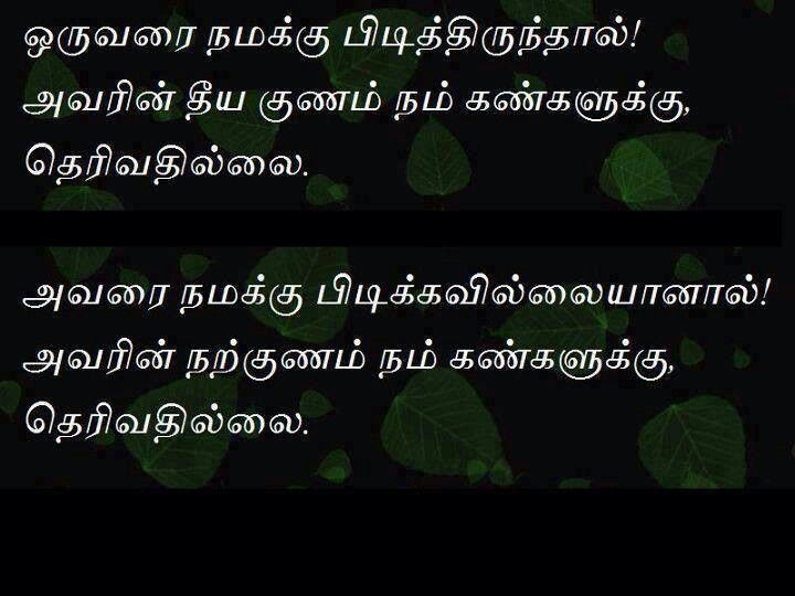 essay about subramaniya bharathiar in tamil