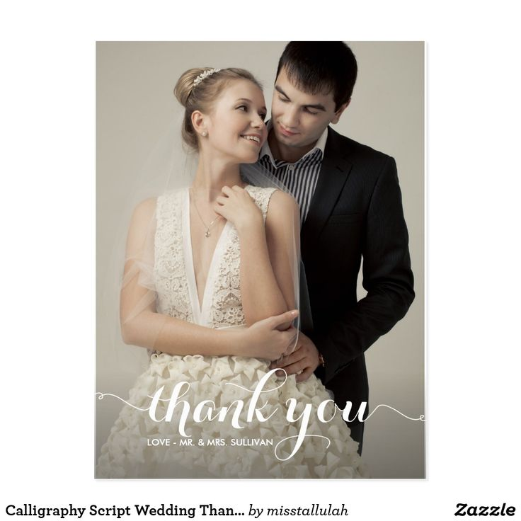 personalized wedding thank you notes%0A Calligraphy Script Wedding Thank You Postcard